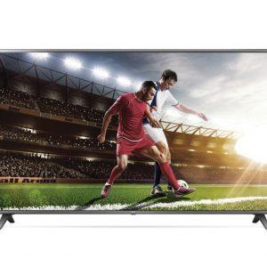 "LG 75UU640C 75"" Commercial TV"